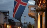 Мрієте про Ісландію?